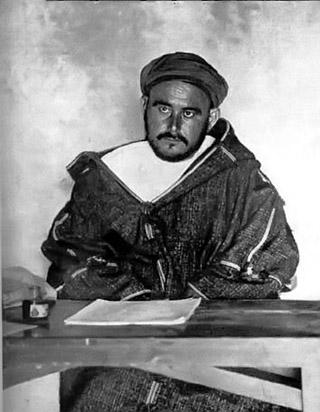 Abdelkrim exilé à La Réunion