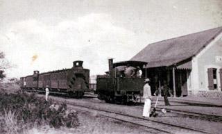 Gare de la ville du Port.