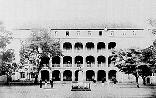 Collège Royal de Bourbon à Saint-Denis