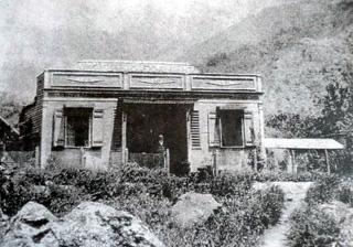 Maison de Jean-Marie Mac Auliffe à Cilaos