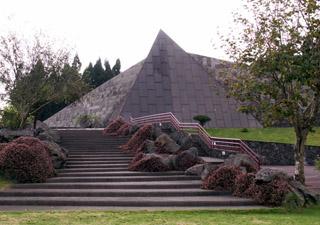Maison du Volcan Musée île de La Réunion.