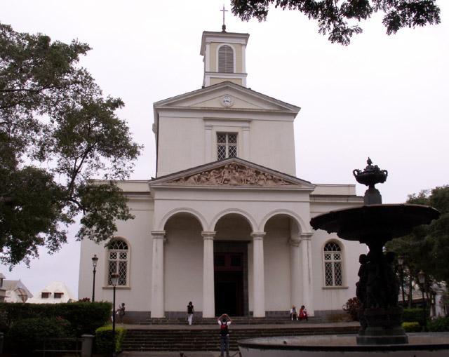 Cathédrale Saint-Sauveur Saint-Denis