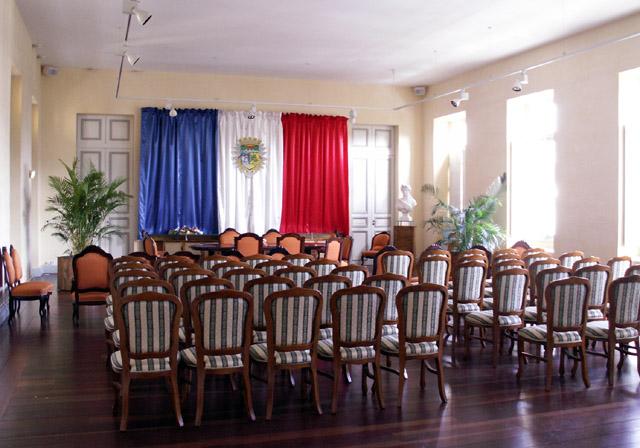 Salle des mariages Hôtel de ville de Saint-Denis