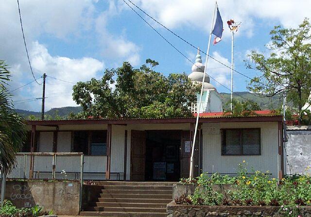 Mairie La Plaine La Réunion