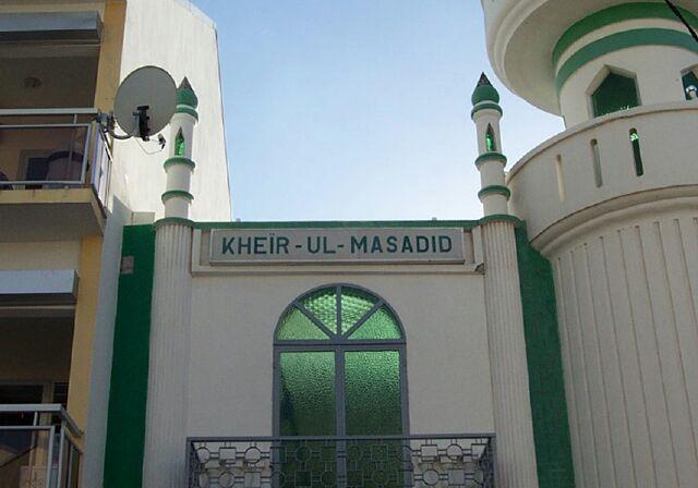 Mosquée de la ville du Port à La Réunion