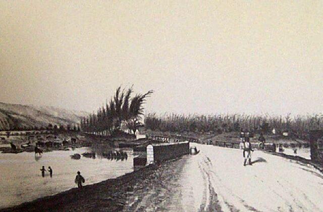 Saint-Paul l'étang de Saint-Paul. Album de La Réunion. Antoine Roussin.