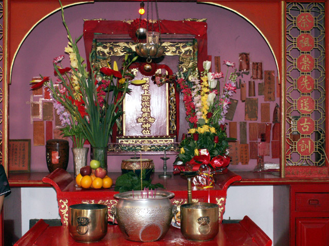 Temple chinois Saint-Denis Le Temple Thiaw Law Tong