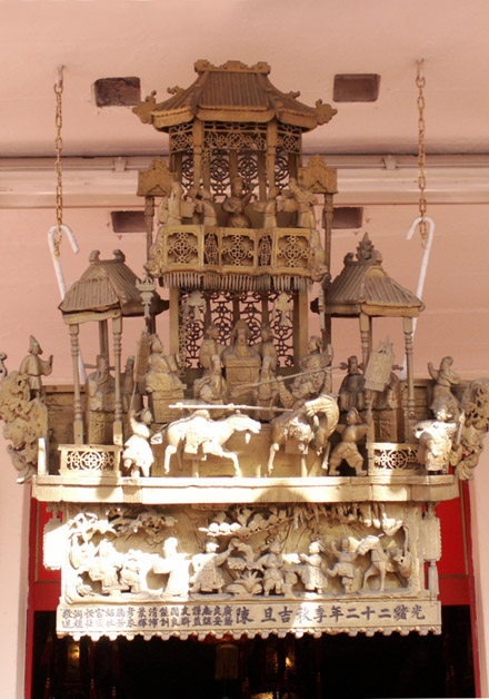 Temple chinois Saint-Denis. Le Temple Chane.