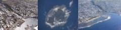 Photos La Réunion vue du ciel