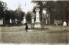 Buste du général François Gédéon Bailly de Monthion entrée du Jardin de l'État Saint-Denis.