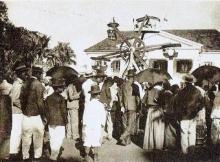 Grande roue au Jardin de l'État Saint-Denis La Réunion.