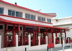 Temple Cantonais Lisi Tong Saint-Denis de La Réunion.