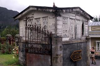 Guétali de la villa Lucilly Hell-Bourg Salazie.